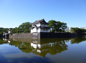 The Emperor's Palace, Tokyo